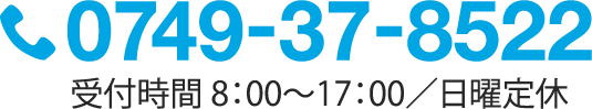 0749-37-8522
